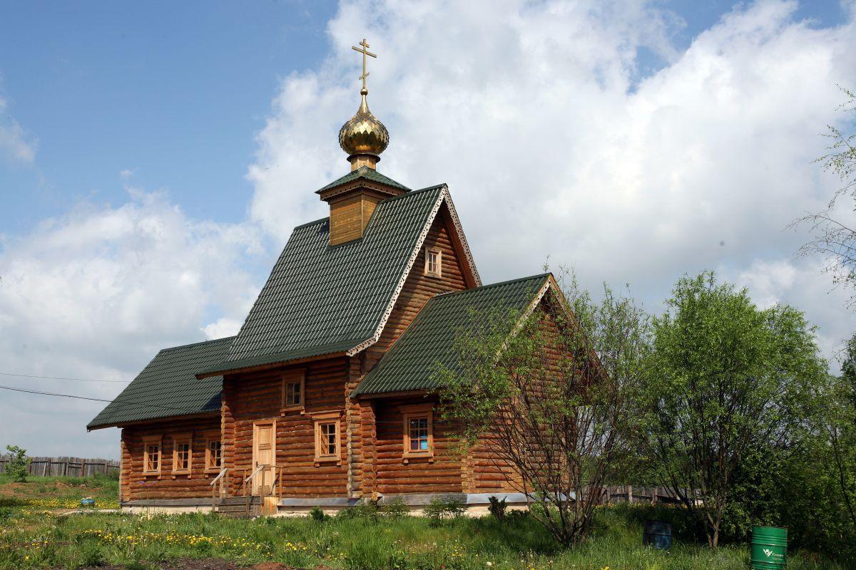 красноармейск московская область фото предлагаем